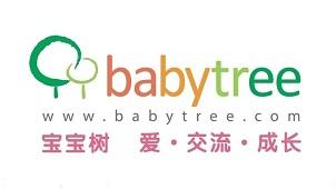 寶寶樹專區