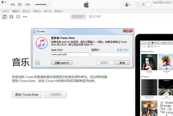 iTunes截图3