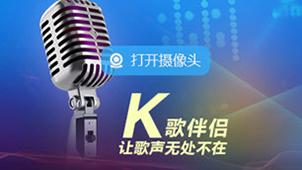k歌App