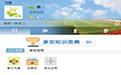 习信V2.0.12.93段首LOGO