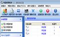 中控考勤机软件v5.0段首LOGO