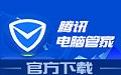 腾讯手机管家(PC版)段首LOGO