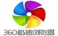 360安全浏览器段首LOGO
