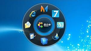 桌面管理软件