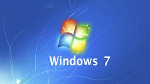 w7系统下载