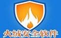 火绒互联网安全软件段首LOGO