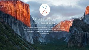 Mac OS X系统专区