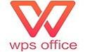 WPS Office段首LOGO