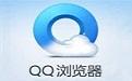 QQ浏览器段首LOGO