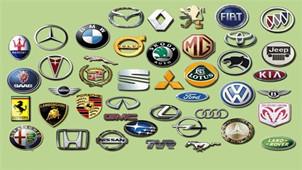 汽车图标软件专区