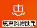 惠惠购物助手 For 360浏览器段首LOGO