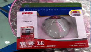 A4tech双飞燕 轨迹球4D系列鼠标(WWT-5)
