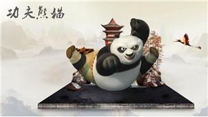 功夫熊猫下载