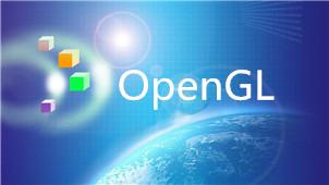 opengl软件合集