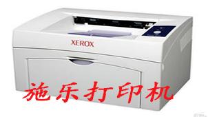 施乐打印机