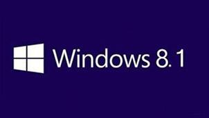 win8.1正式版下载