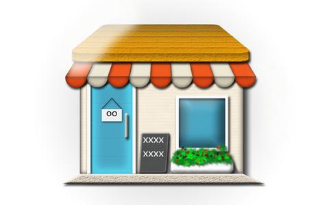 连锁店管理系统