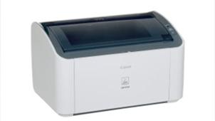 佳能2900打印机驱动