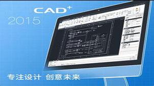 中望CAD软件合集