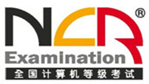 全国计算机二级考试专区
