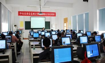 计算机软件培训
