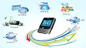 3g手机专区