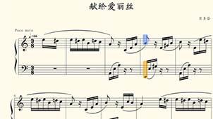 钢琴谱下载