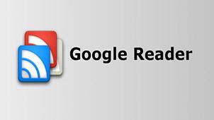 谷歌阅读器大全