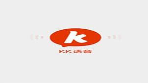 kk语音专区