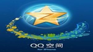 qq空间图片下载_qq空间图片大全软件下载_qq空间图片大全应用软件【专题】-华军