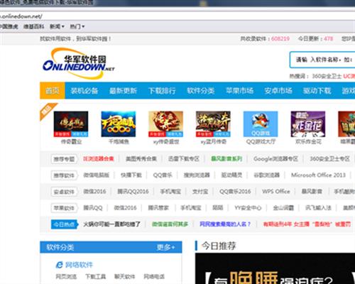 Safari浏览器截图1