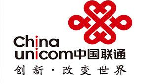 中国联通软件专题