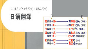 日语翻译软件专区