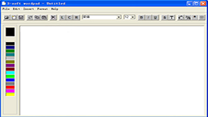 写字板软件下载大全