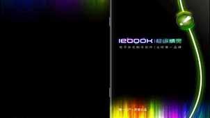 iebook下载软件专题