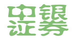 中银证券软件专区