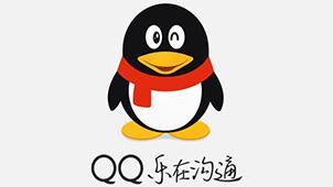 腾讯手机QQ合集