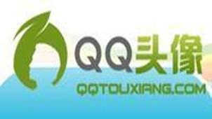 QQ头像网软件专区