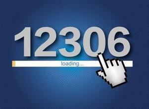 12306火车票订票官网