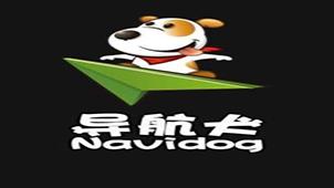 导航犬官网