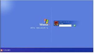 windows密码大全