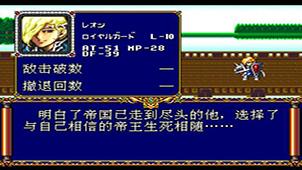 梦幻模拟战2下载大全