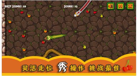 贪吃蛇大作战3截图3