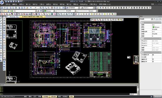 日落AutoCAD工具箱截图