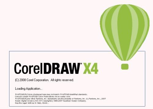 CorelDraw(CDR)X4截图3
