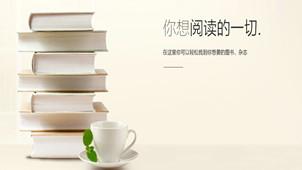 手机小说阅读软件专区