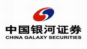 中国银河证券海王星专区