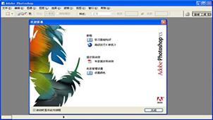 封面设计软件专题