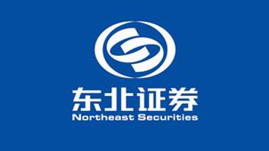东北证券软件专区