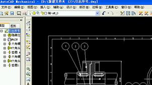 AutoCAD Mechanical 教程-软件教程下载